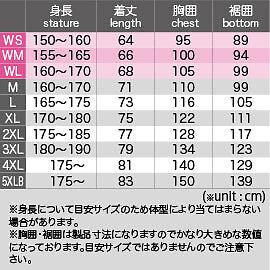 KOMINE JK-555 WP Protection 3L-Parka Color /& Size Variations
