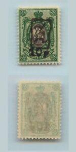 Armenia-1919-SC-233a-mint-d2940