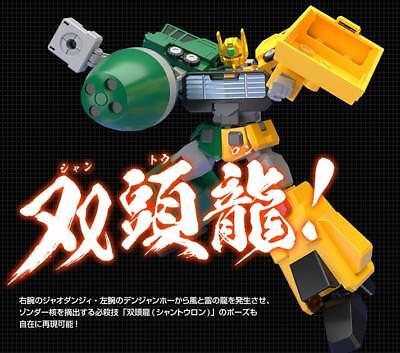 Bandai Super Minipla The King of Braves GaoGaiGar GEKIRYUJIN FURYU RAIRYU Set