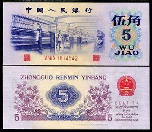 CHINA-5-JIAO-1972-P-880-a-UNC