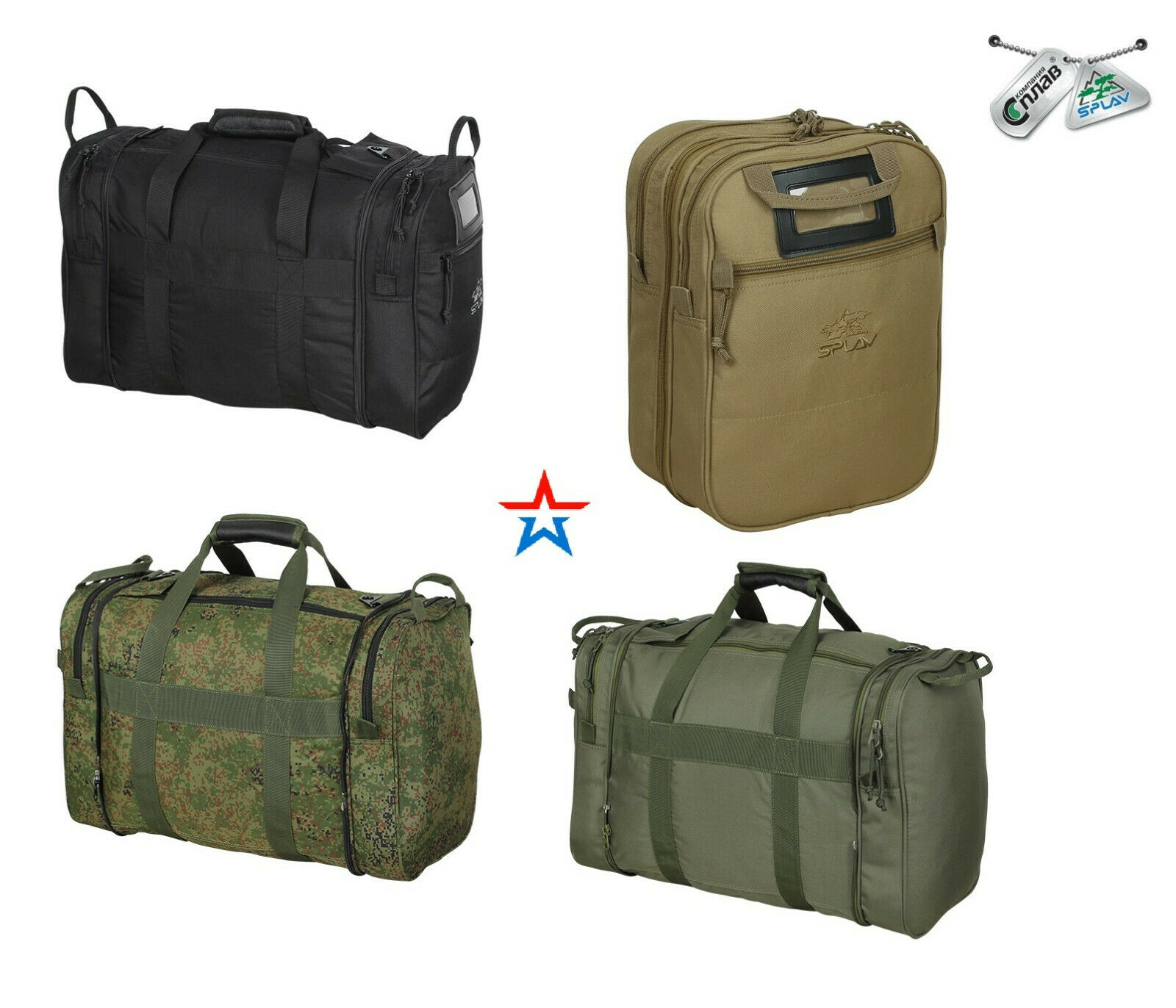 NWT Russian Army Officer's Small Foldable Bag  Compact Outdoor Camping Travel Bag  hot limited edition