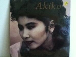 AKIKO-LP-AKIKO-SEALED-COPY