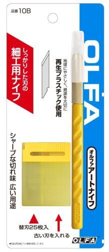 XB-157T OLFA art couteau Professional 157B XB-157K XB-157H from Japan