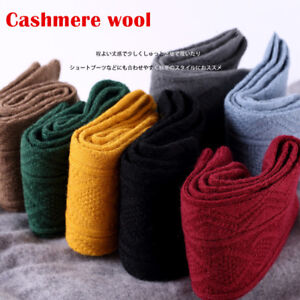 Womens-95-Cashmere-Wool-Thick-Warm-Soft-Comfort-Sports-Solid-Casual-Socks-5-8
