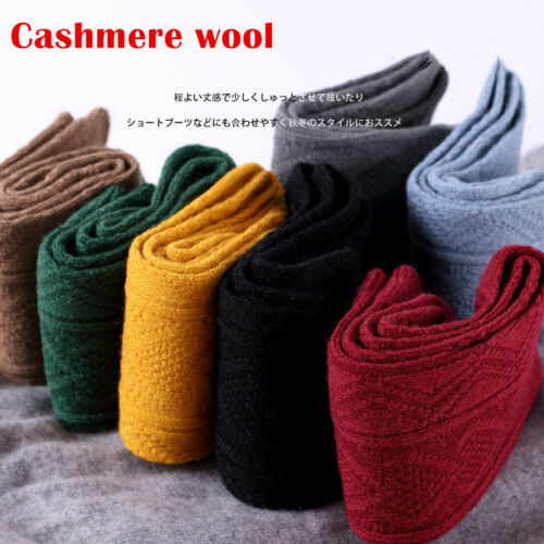 5 Pairs Women Cashmere Wool Thick Warm Soft Comfort Sports Solid Winter Socks5-8