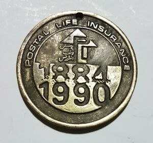 Pakistan Postal Life Insurance Token, Medal 1884 - 1990 | eBay