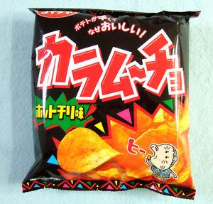 Details about Koikeya Kara Mucho Potato Chips 55g Hot Chili Pepper Flavor  Japanese Snack Food