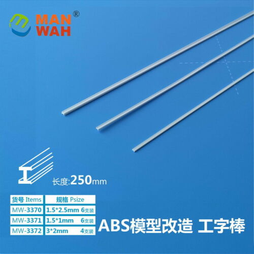 Manwah ABS Plastic I-Channel 1.5 x 2.5 x 250mm, 6pcs