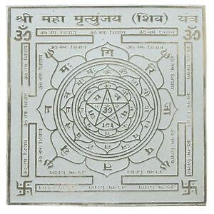 Pure-Silver-Shree-Maha-Mrityunjaya-Yantra-Yantra-For-Pooja-Spiritual-Gift