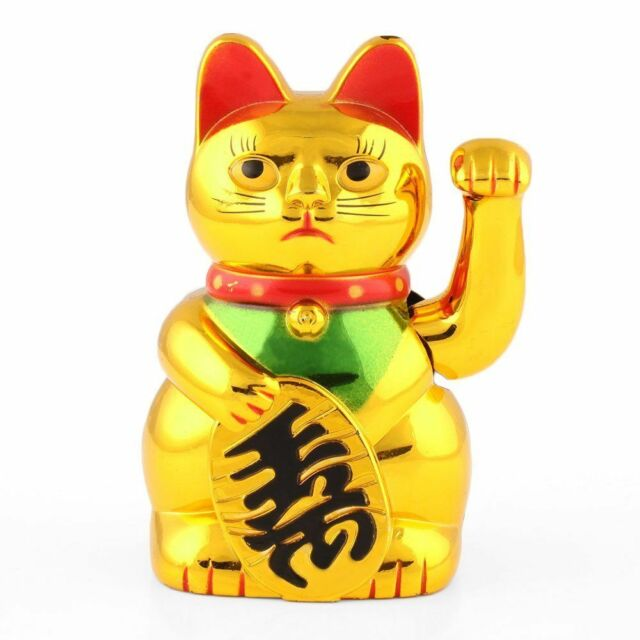 Chinese Beckoning Waving Gold Cat Lucky Wealth Figure With Moving Arm Feng Shui