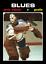 RETRO-1970s-NHL-WHA-High-Grade-Custom-Made-Hockey-Cards-U-PICK-Series-2-THICK thumbnail 89