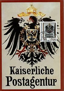 CARTE-POSTALE-MAXIMUM-GERMANY-ALLEMAGNE-BERLIN-ART-1990