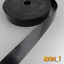 RUBBER-INSERTION-STRIP-1-5-MM-THICK-X-100-MM-W-X-10-METRES-LONG-COIL-free-post thumbnail 6