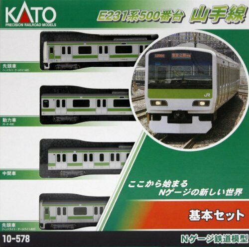 Spur N 10-578 E231 System 500 Series Yamanote Linie Basic Set (4 Autos)