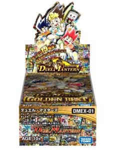 Duel Masters DMEX - 01 TCG gulden bäst låda japan importeraera NY