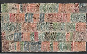 FRANCOBOLLI-1900-01-FRANCIA-LOTTO-CON-ASSORTIMENTO-COLORI-E-ANNULLI-Z-3091