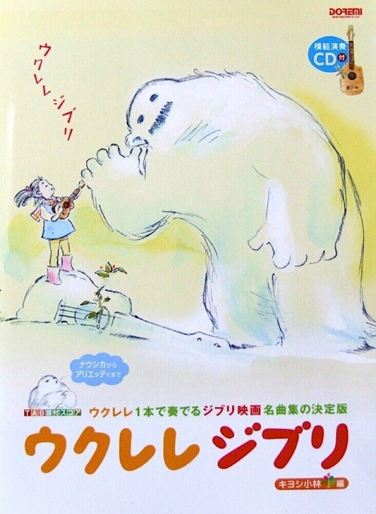 SCORE Ukelele Ghibli Partituras ficha por por por Kiyoshi Kobayashi con CD de rendimiento  alta calidad general