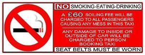 200 x 63 mm No Smoking Eating Binge CCTV £ 60 Soiling FEE Taxi Décalque  </span>