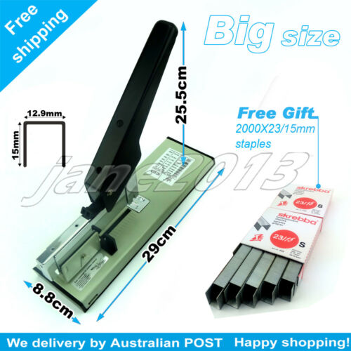 Extra Large Heavy Duty Stapler Office Stationary+FREE GIFT2000X2315mm staples