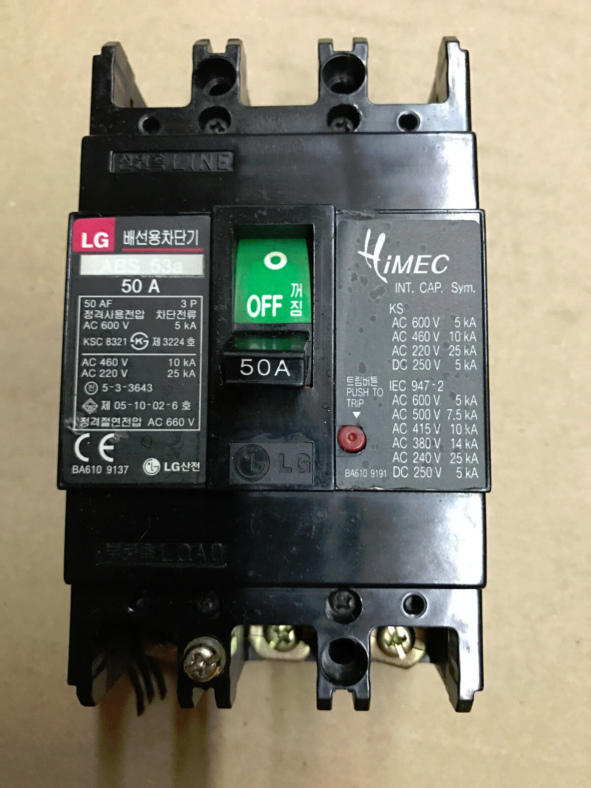 Lg Abs 53a Circuit Breaker 50 Amp 3 Pole 660 Vac 50af With Why My Ac Trips The When I Switch It On Sunrise Stock Photo