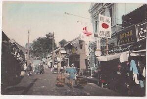 Motomachi-Dori-Yokohama-Japan-Postcard-B723
