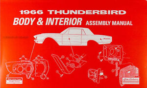 NOS 1963 FORD THUNDERBIRD TBIRD T-BIRD FACTORY UNUSED ORIGINAL SHOP MANUAL SUPPL