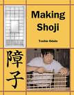 Making Shoji by Toshio Odate (Paperback, 2000)