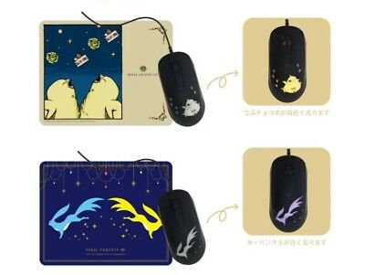NEW Final Fantasy XIV Gleaming Mouse /& Mouse Pad Debu Chocobo ver TAITO JPN F//S