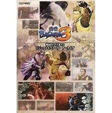 Sengoku Basara 3 Samurai Heroes visual & story archives book / PS3 / Wii