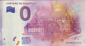 BILLET-0-EURO-CHATEAU-DE-CHANTILLY-FRANCE-2016-NUMERO-2600
