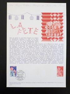 France Musee Postal Fdc 23-76 La Fete 1f Paris 1976 Jouir D'Une Haute RéPutation Sur Le Marché International
