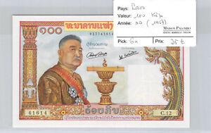 Laos 100 Kip ND(1957) Pick