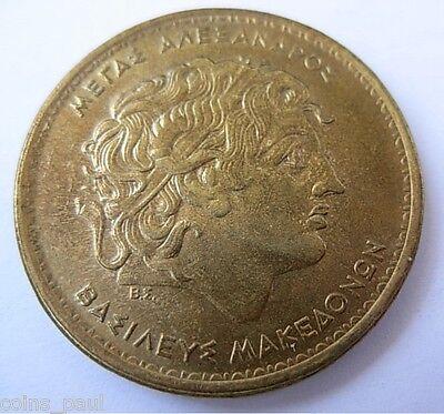 1 ITEM GREECE 2000 UNC ALEXANDER THE GREAT VERGINA SUN COIN 100 DRACHMAS