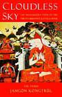 Cloudless Sky: The Mahamudra Path of the Tibetan Buddhist Kagyu by Jamgon Kongtrul (Paperback, 2005)