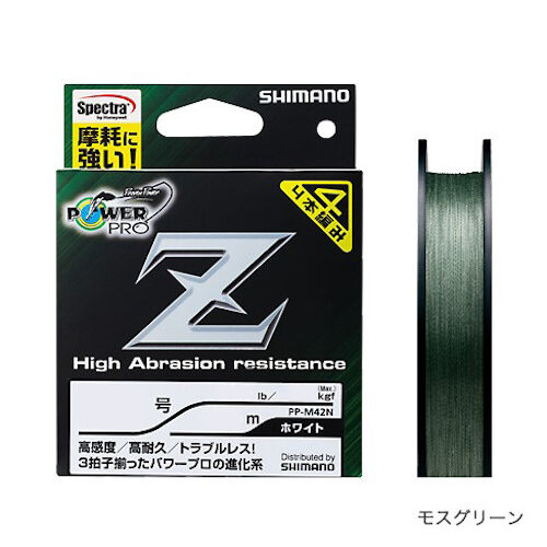 Shimano Spectra POWER PRO Z Moss Green Braided Line 200m Select LB