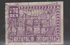 Java Madoera 38a CANCEL KRAKSAAN Japanse bezetting Japanese occupation