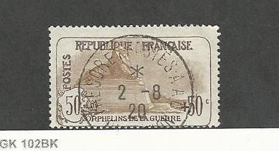 Frankreich, Briefmarke, #b8 Gebraucht, 1917