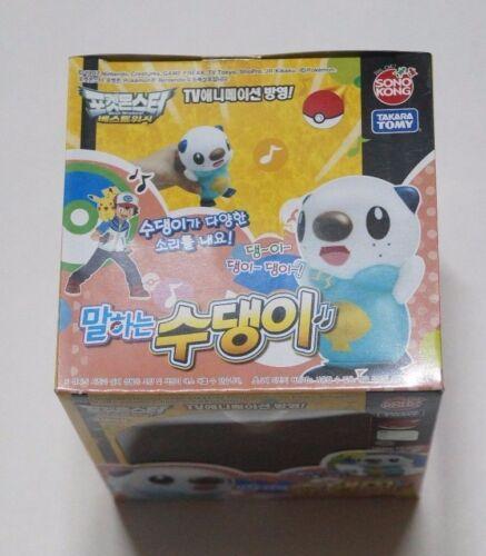 Sound Soft Vinyl Mijumaru Oshawott Takara Pokemon Black /& White Korea Ver.