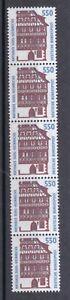 RFA 1994 CACHET 5er Rayures SWK MiNr. 1746rii numéro perpendiculaire-afficher le titre d`origine itu0EZqA-07152158-902937723