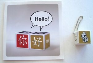 Chinese-Cubes-Promotional-Key-Chain-And-Brochure