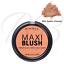 thumbnail 18 - RIMMEL Maxi Blush Face Blusher Compact Pressed Powder 9g *CHOOSE SHADE* NEW