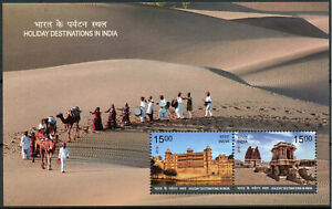 India-2018-MNH-Holiday-Destinations-2v-M-S-Architecture-Tourism-Stamps