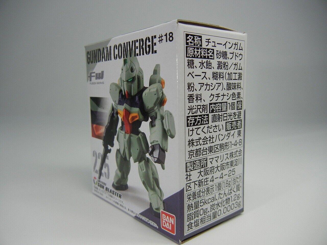 """FW GUNDAM CONVERGE #18 No.225 /"""" LM111E03 Gun Blaster /""""  Figure BANDAI"""