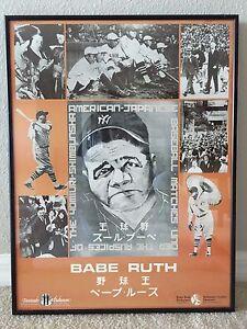 1984-Babe-Ruth-Yomiuri-Shimbunsha-American-Japanese-BaseBall-original-Poster
