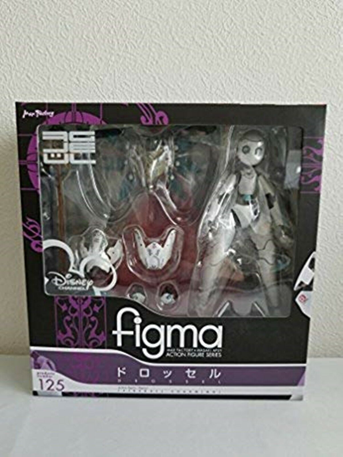 Max Factory figma 125 Fireball Charming Drossel Charming Figure JAPAN USED