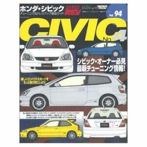 Hyper-Rev-Book-Honda-Civic-TYPE-R-Vol-94-2004
