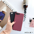 Shockproof Matte Rubber Soft Ultra Slim Case Cover For Apple iPhone 6 6s 7 Plus