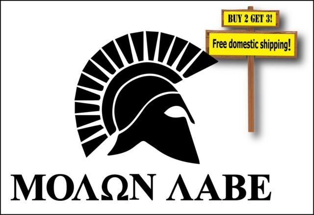 Molon Labe Decal Vinyl Sticker Car Window Wall Logo Greek Military Gun Emblem