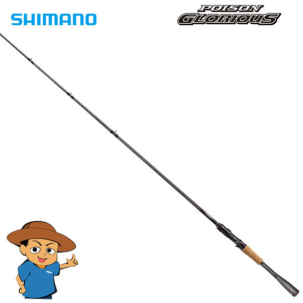 Shimano POISON baitcasting GLORIOUS 1610ML-BFS Medium Light 6'10