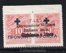 MC 1941 Cefalonia e Itaca Emissione di Agrostoli 10+10l MNH**